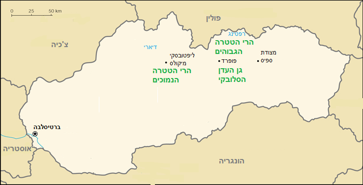 סלובקיה מפה אתר גילפליי GILFLY - כל הזכויות שמורות