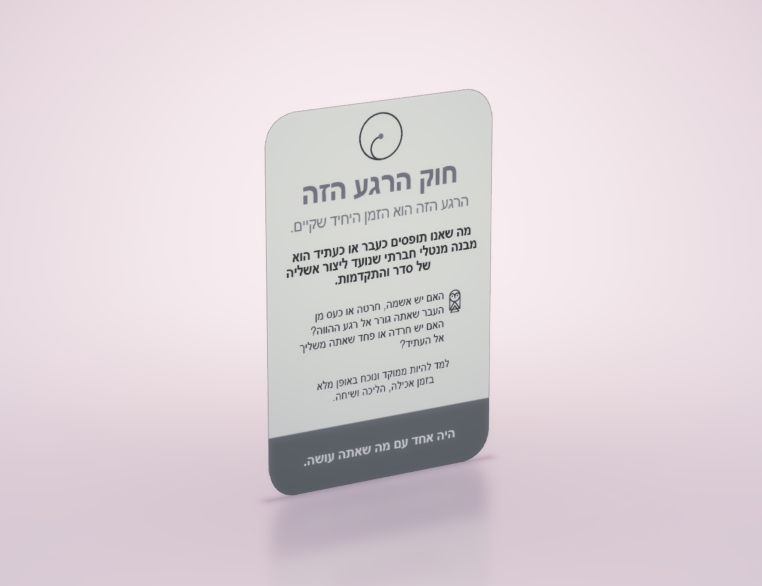 card universal laws
